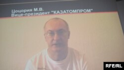Malkhaz Tsotsoria talks out his confession in a video by from Kazakh security services.