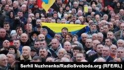 Марш сторонников Саакашвили в Киеве. 10 декабря 2017 года.