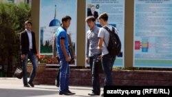 Алматинские студенты. 17 сентября 2013 года.