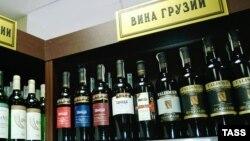 ქართული ღვინო რუსეთის სავაჭრო ქსელში