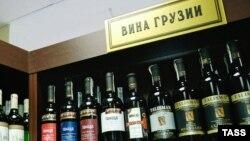 В грузинских винодельческих компаниях опасаются, что угрозы о введении эмбарго со стороны России вполне осуществимы