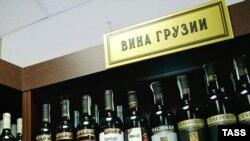 Грузинское вино на российских прилавках