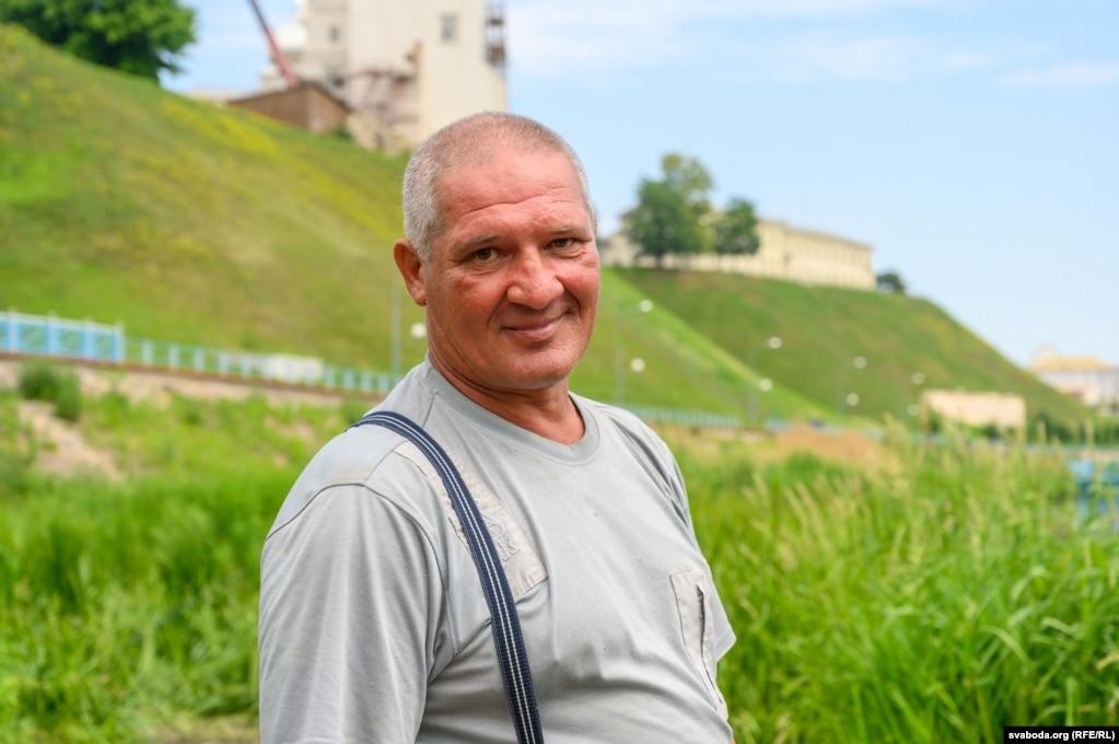 Рыбак Александр