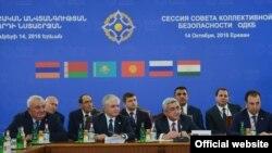 Армения -- Заседание Совета коллективной безопасности ОДКБ, Ереван, 14 октября 2016 г.