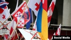 Архивное фото – митинг Грузии против аннексии Абхазии