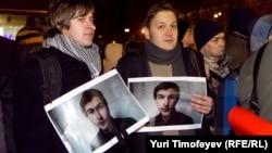 Митинг за освобождение координатора движения «Левый фронт» Сергея Удальцова. Москва, 29 декабря 2011 года.
