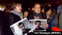 Протести за подршка на рускиот опозициски лидер Сергеј Удалцов