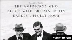 Книга американской журналистки Линн Олсон