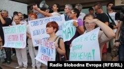 Протести во Скопје поради поскапувањето на електричната енергија, парното и горивата, 14 август 2012.