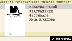 В этом году Международный фестиваль имени Чехова посвящен памяти Кирилла Лаврова