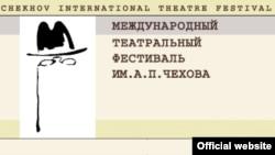 Russia--Chekhov Theater Festival; http://www.chekhovfest.ru/; 25May2007