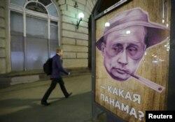 Постер в Москве