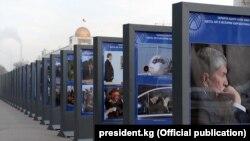 Фотовыставка «Шесть лет в истории Кыргызстана» на центральной площади «Ала-Тоо» в Бишкеке.