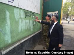 Раввин Одессы Авраам Вольф и командир УНСО Валерий Загородний закрашивают антисемитскую надпись на стене