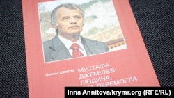 Книга Миколи Семени «Мустафа Джемілєв: людина, яка перемогла сталінізм...»
