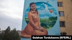 Бурулай Турдаалыкызы оқыған медицина колледжінің ғимаратына салынған Бурулайдың суреті.