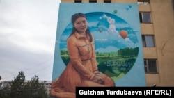 Изображение Бурулай Турдаалы кызы на здании медколледжа, в котором она училась.