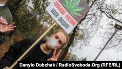 Марш за легализацию марихуаны в Украине, 2019