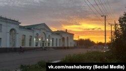 Город Борзя в Забайкалье