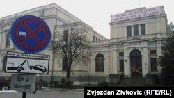Zemaljski muzej u Sarajevu, 4. januar 2013.