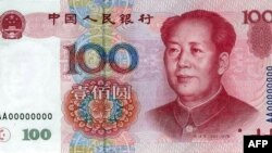 Çin valyutası, 100 yuan, 02 iyul 1999