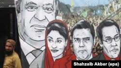 Плакат із зображенням Наваза Шаріфа і членів його родини, що проходять у справі про корупцію