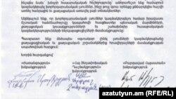 Заявление «Наследия» и АРФД, к которому присоединилась также «Процветающая Армения»