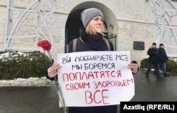 Протесты против МСЗ в Казани