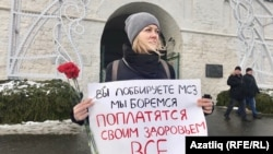 Елена Изотова