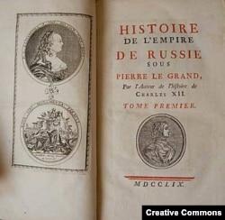 """Титул первого французского издания. Вместо имени Вольтера указано: """"Труд автора Истории Карла XII"""""""