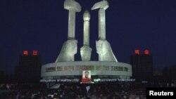 Граждане КНДР выражают соболезнования по случаю смерти Ким Чен Ира