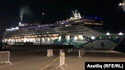 Сингапурдан кайткан Norwegian Jade лайнеры