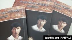 В 2013 году сборник стихов Хайруллы Хамидова был издан в Лондоне на узбекском и русском языках.