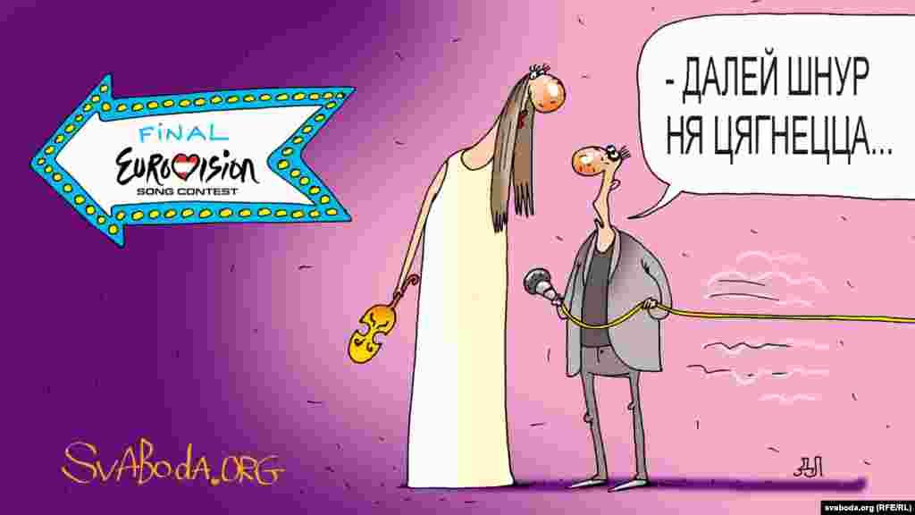 Чаму Беларусь не зьдзівіла «Эўравізію»