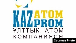 «Казатомпром» ұлттық атом компаниясы белгісі