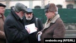 Уладзімер Арлоў, Валянцін Акудовіч, Сяргей Законьнікаў