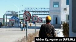 """""""Жунда"""" заводунда иштеген кытай жараны"""