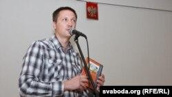 Адзін з укладальнікаў дыска, журналіст «Свабоды» Аляксей Знаткевіч