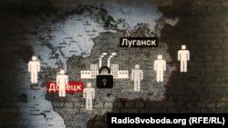 Почти 20 предприятий военно-промышленного комплекса остались на неподконтрольной Украине части Донбасса