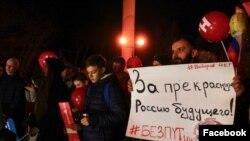 Митинг сторонников Навального в Сочи