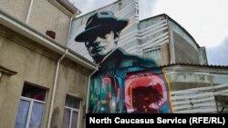Граффити в моногороде