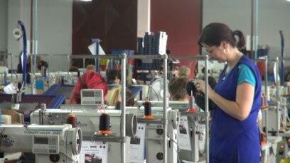 Fabrika u BiH, fotoarhiv