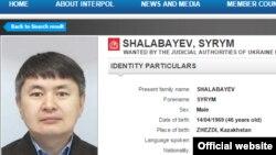 Интерпол ресми сайтындағы Сырым Шалабаев туралы ақпарат.