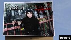 Фото Фархунды гна табло правозащитников