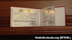 Професорський диплом колишнього президента-втікача Віктора Януковича
