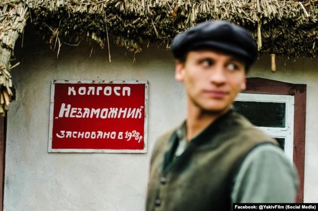 Якова Дробота грає український актор Євген Ламах
