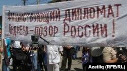 Россия Бош консулига қарши қрим-татарлар уюштирган намойиш.