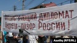 Кримські татари вимагають видворення російського консула з Криму, 23 травня 2013 року
