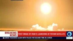گفتگو با جفری لوئیس تحلیلگر امور عدم اشاعه درباره پرتاب ماهواره پیام توسط ایران