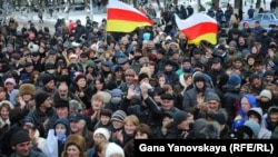 Georgia -- Supporters of Alla Jioyeva gathered in a central square of Tskhinvali, 01Dec2011